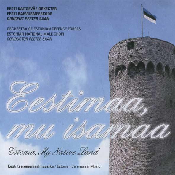 Estonian anthem lyrics